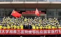 致敬逆行者:全国31支援鄂抗击新冠肺炎医疗队,31个代号青史留名!